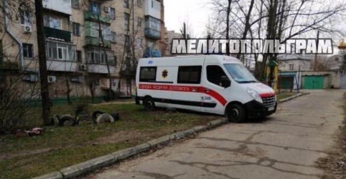 Курсы Первой Помощи в Украине